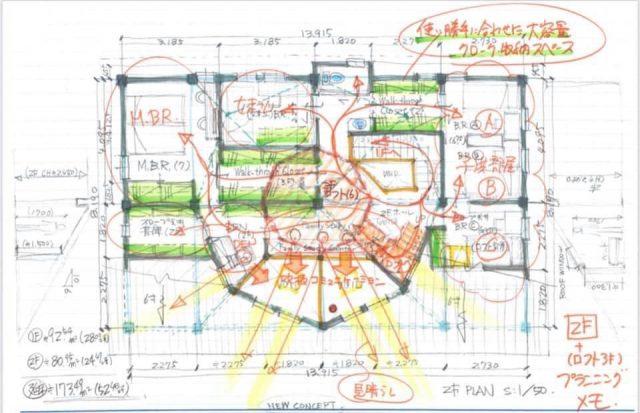 宙楽(光)の建築 設計コンセプト